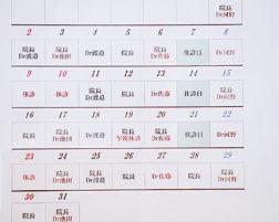 ☆10月28日 金曜日は外来診療日☆ ~東久留米ひばりの森歯科