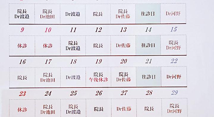 ☆10月28日