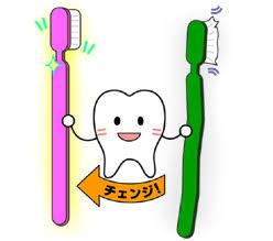 歯ブラシの交換時期について ~東久留米 ひばりの森歯科