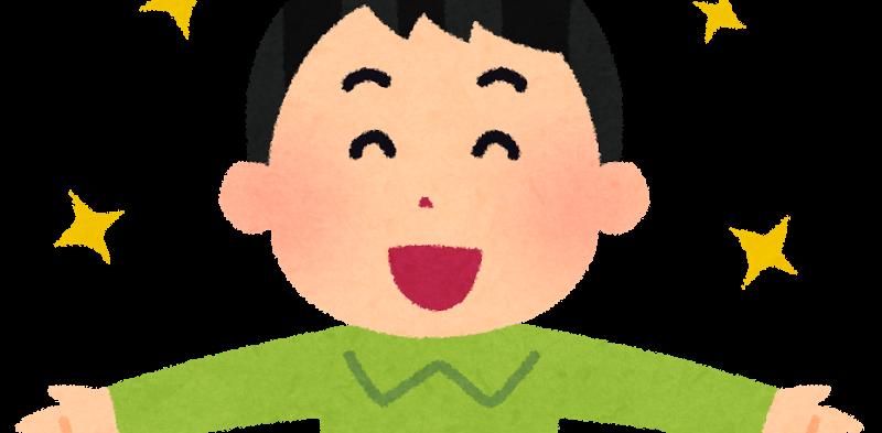 花粉を笑い飛ばしましょ!~東久留米